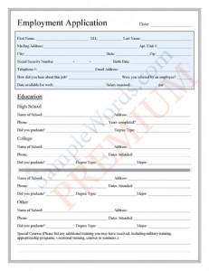 premium-job-application1-231x300 Job Application Form For Lawyer on printable restaurant, new york, dunkin' donuts, fbi forensics, red robin, clip art,